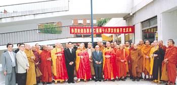 蔡汉忠会长和中国,柬埔寨,老挝,泰国高僧合影图片