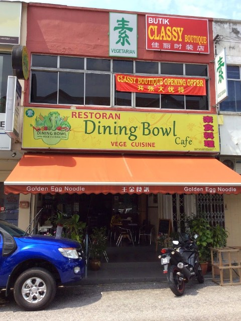Dining Bowl Vege Cuisine Cafe.JPG